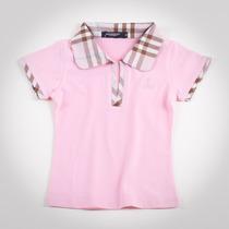 Dolores Детская Одежда