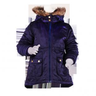 Темно-синяя парка с капюшоном