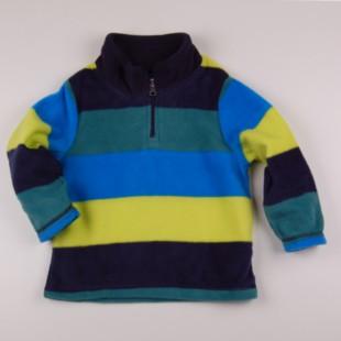 Фото: Разноцветная толстовка для мальчика (артикул O 20125-stripes) - изображение 3