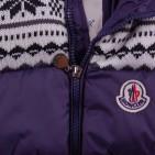 Фото: Зимний костюм с красивой вязаной вставкой (артикул O 70033-deep blue) - изображение 7
