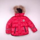 Фото: Красный пуховой костюм для зимы    (артикул O 70037-red) - изображение 5