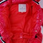 Фото: Пальто зимнее удлинённое кораллового цвета (артикул O 10177-coral) - изображение 5