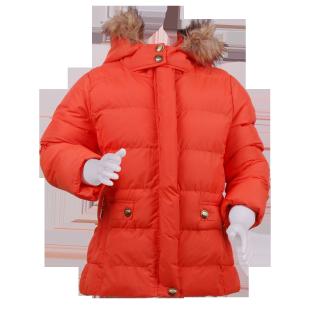 Стёганное пальто с опушкой