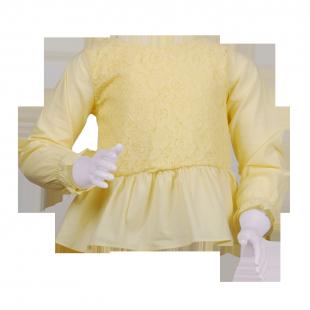. Блуза лимонного цвета с длинным рукавом и баской