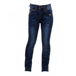 Обтягивающие джинсы с двойным карманом
